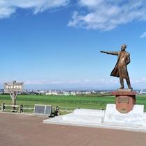 【周辺・札幌市内景色など】羊ヶ丘展望台・クラーク像