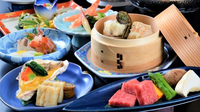 『厳島 会席プラン』【宮島を贅沢に堪能♪】1泊2食≪料理充実≫