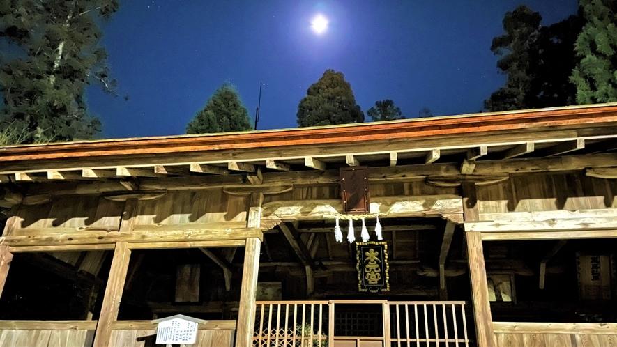 《夜の宮島》 大元神社と月