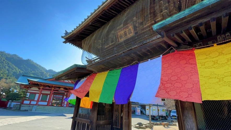《周辺観光》 大願寺と宝物館