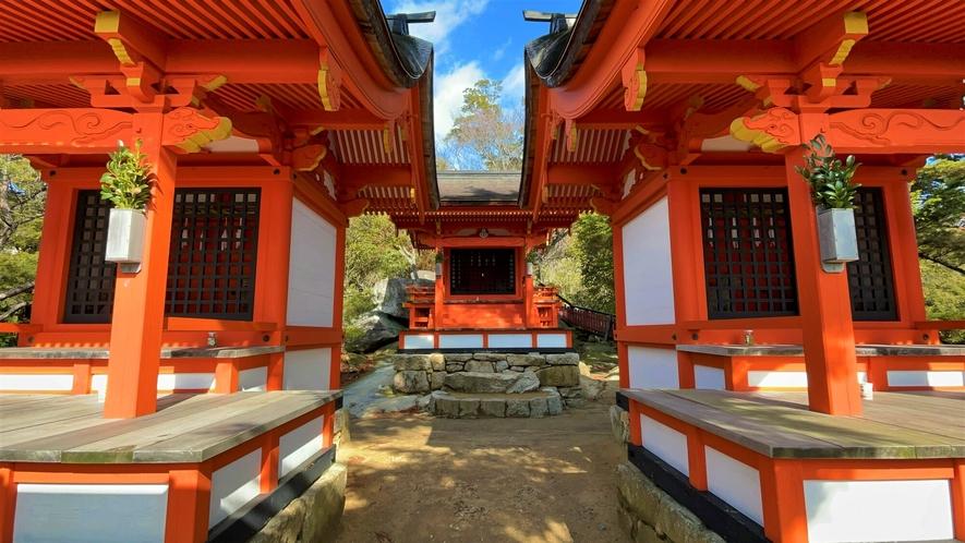 《弥山》 御山神社