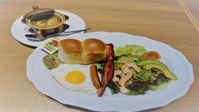 【朝食付き】使い方いろいろ♪QUOカード500円付きプラン