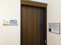 男性専用フロア入口1