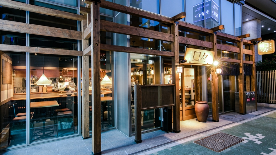 レストラン(外観)