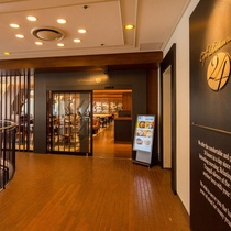 カフェレストラン24 外観(イメージ)