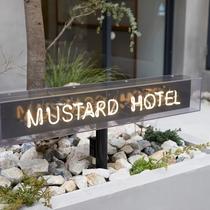 ホテルエントランスサイン