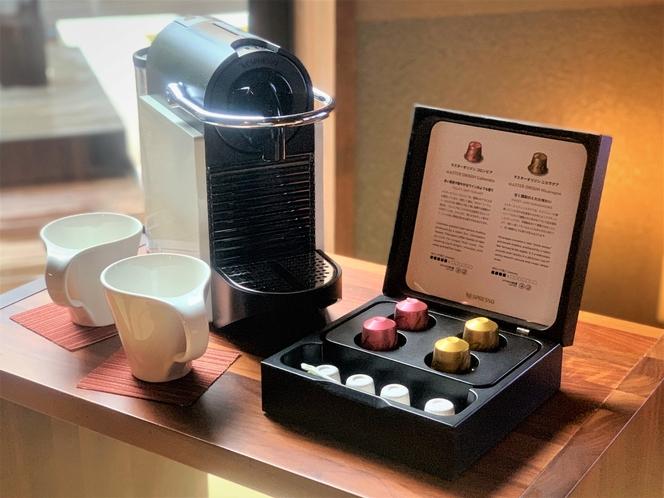 【コーヒーメーカー】