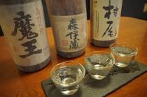 プレミアム焼酎(森伊蔵、村尾、魔王)