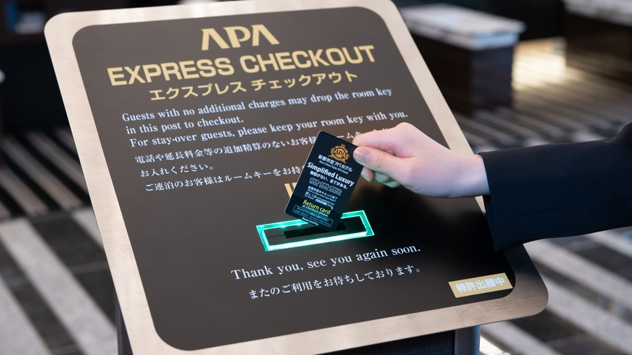 EXPRESS CHECK OUT POST