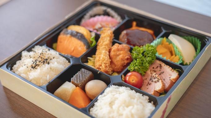 【朝食付】お部屋で食べるお弁当スタイル!【アパは映画もアニメも見放題】