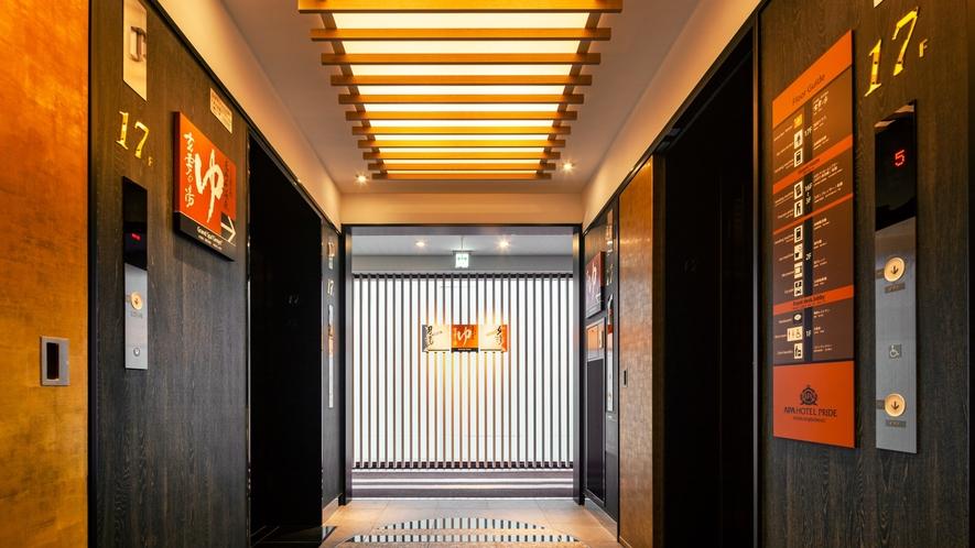 17階エレベーターホール