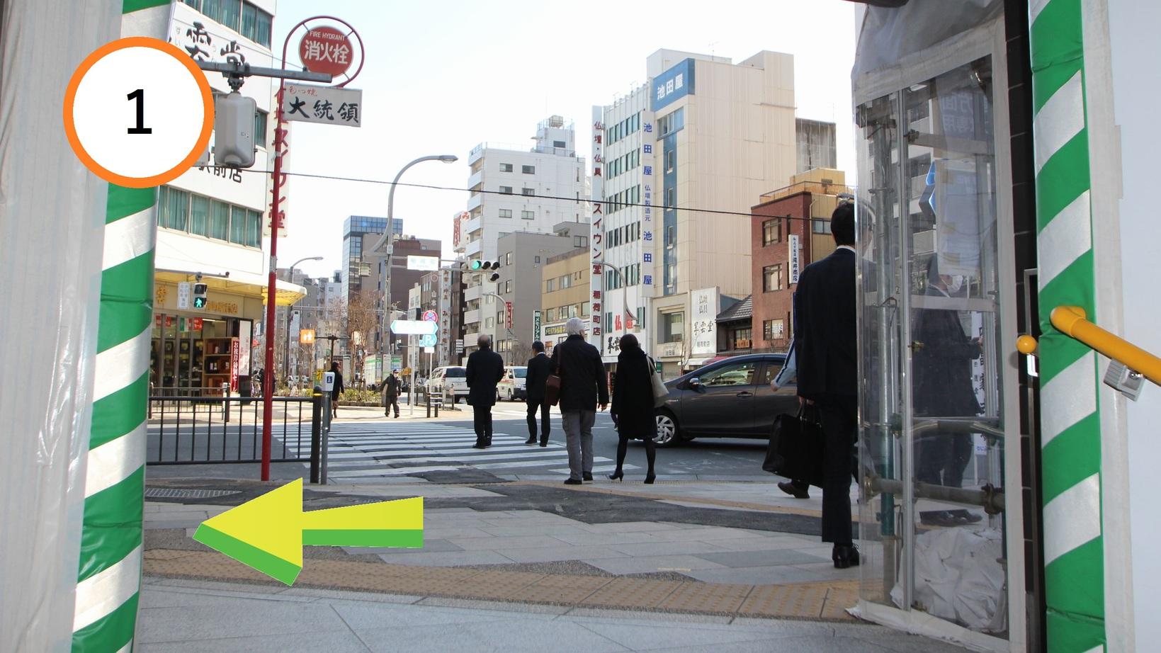 【道案内】稲荷町駅3番出口から(1)