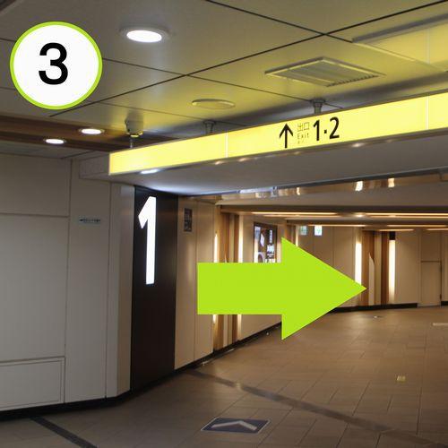 東京メトロ日比谷線1番出口からの道順ご案内(3)