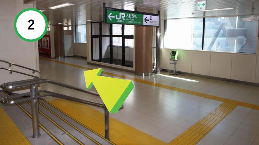 【道案内】JR上野駅入谷口から②