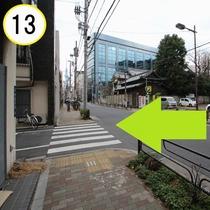 JR上野駅入谷口からの道順案内⑬