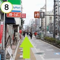 東京メトロ日比谷線1番出口からの道順ご案内⑧