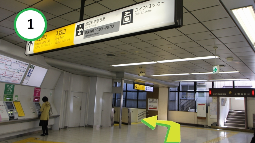 【道案内】JR上野駅入谷口から①