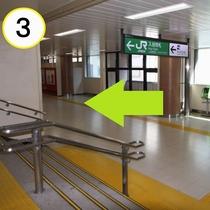 JR上野駅入谷口からの道順案内③