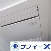 新型空調機(ナノイーX)