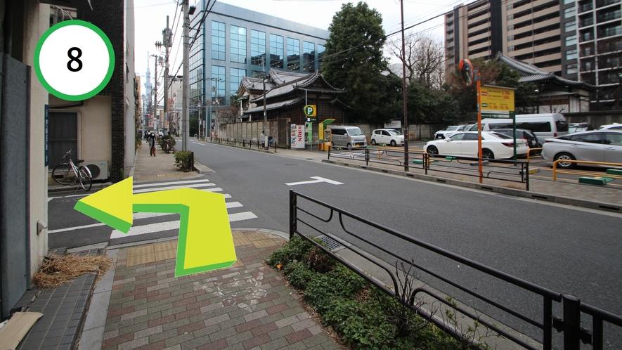 【道案内】JR上野駅入谷口から⑧