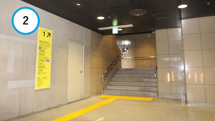 【道案内】メトロ上野駅1番出口から②