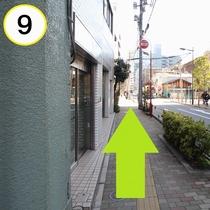 JR上野駅入谷口からの道順案内⑨