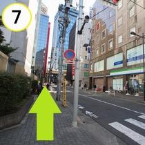 JR上野駅入谷口からの道順案内⑦