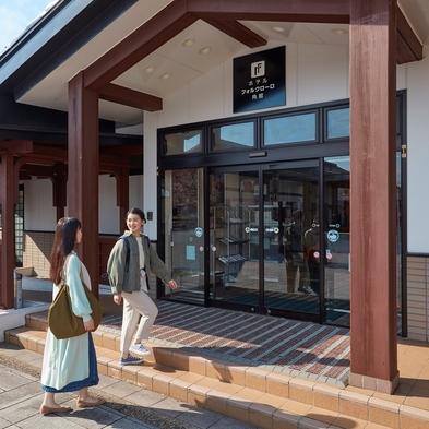 ◆ホテルステイを楽しむ♪【バスアメニティ】付き「ご褒美プラン」(朝食付き)