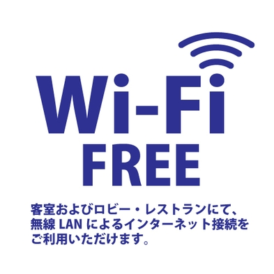 "駅近! ""すぐ"" 小京都角館♪全室Wi-Fi対応!朝食付プラン≪駐車場無料≫"