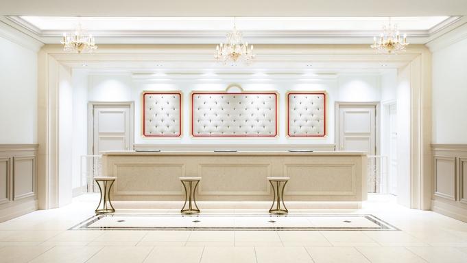 【楽天限定】【ビジネス・リフレッシュ応援キャンペーン】宝塚大劇場オフィシャルホテル(お食事なし)