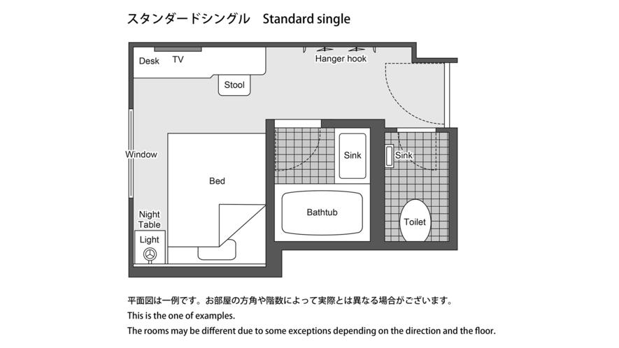 スタンダードシングル 平面図 ※一例