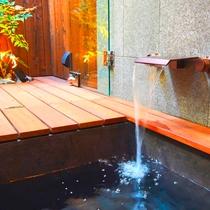 風呂 疲れを癒してください ※温泉ではありません