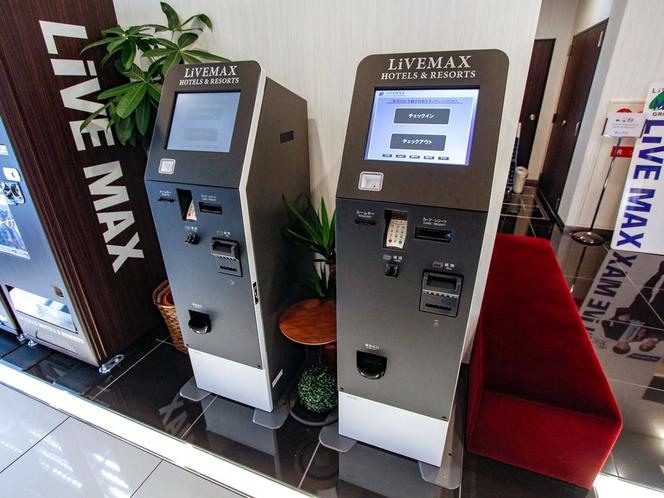 自動精算機※当ホテルは1台設置