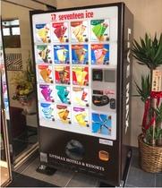 ◆アイス自販機◆
