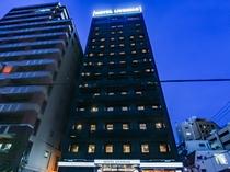 ◆ホテルリブマックスPREMIUM梅田EAST  外観◆