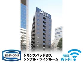 ホテル リブ マックス 横浜 駅 西口