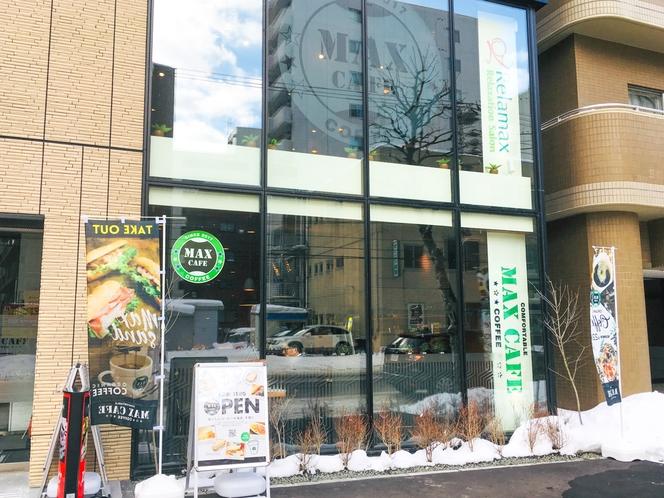 ◆マックスカフェ◆1階にて10時~20時で営業しております。