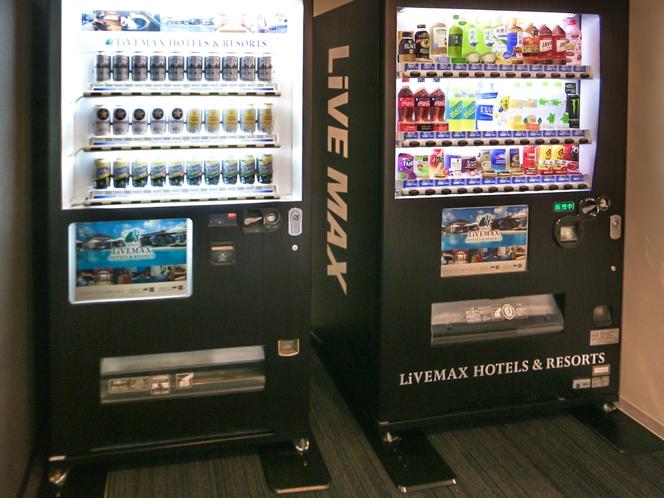 ◆自動販売機◆2階・7階にございます♪