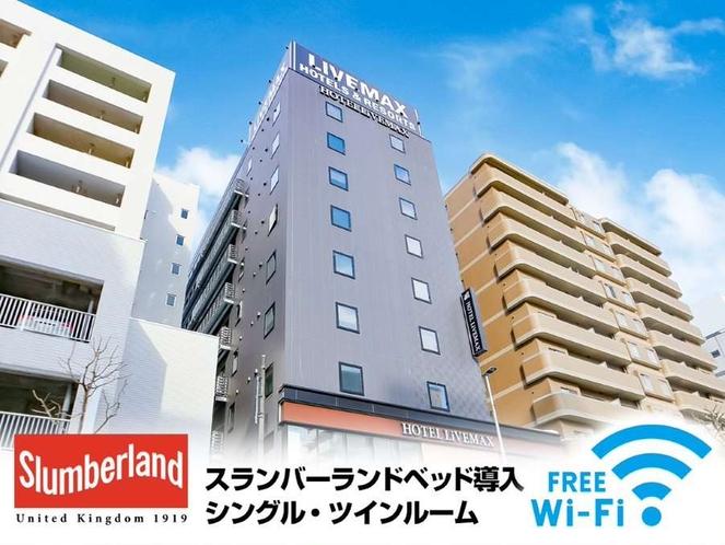 ホテルリブマックス札幌すすきの◆外観