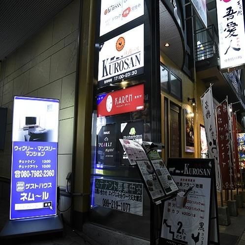 周辺飲食店