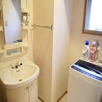 【45平米】洗面所&洗濯機