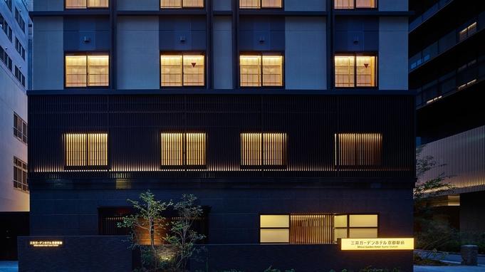【当日限定】◆17時IN&10時OUT◆ショートステイプラン/素泊まり