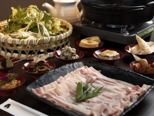 【人気No.3】やわらか国産豚しゃぶ食べ放題プラン(2食付き)