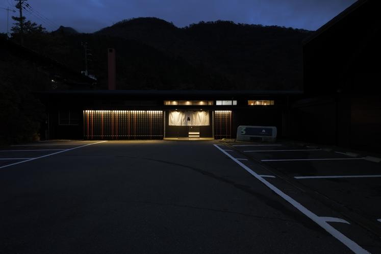 箱根芦ノ湖 虎乃湯
