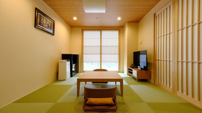 【1日1室限定】最上階エグゼクティブ和室プラン☆バルコニー&ジャグジー付ビューバス(素泊まり)