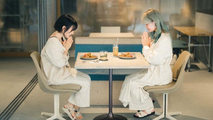 大人気の市場カレーをカフェKAGAN FOOD STUDIOで味わう (夕食付き)