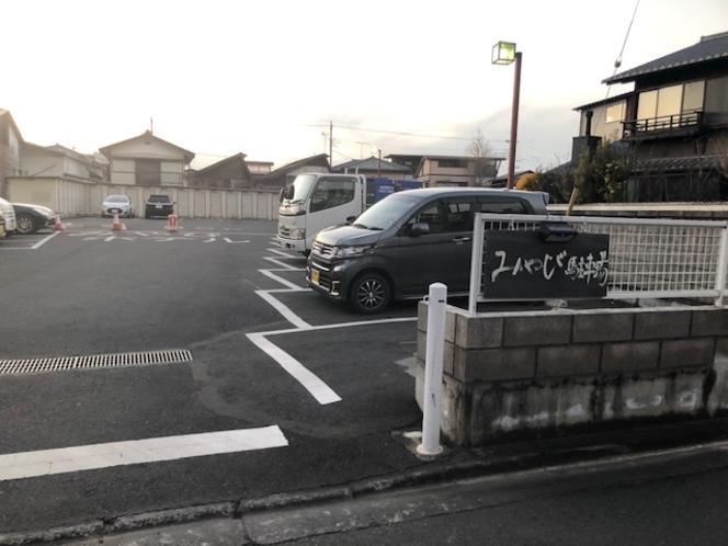 専用駐車場②