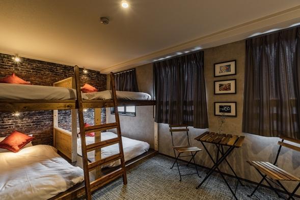 【コロナ対策実施中】1部屋価格でグループ旅行に最適!選べるお部屋タイプ!ご友人とご家族と!