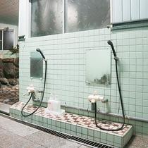 *【大浴場】女湯の洗い場