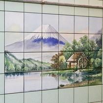 *【大浴場】男湯の壁絵